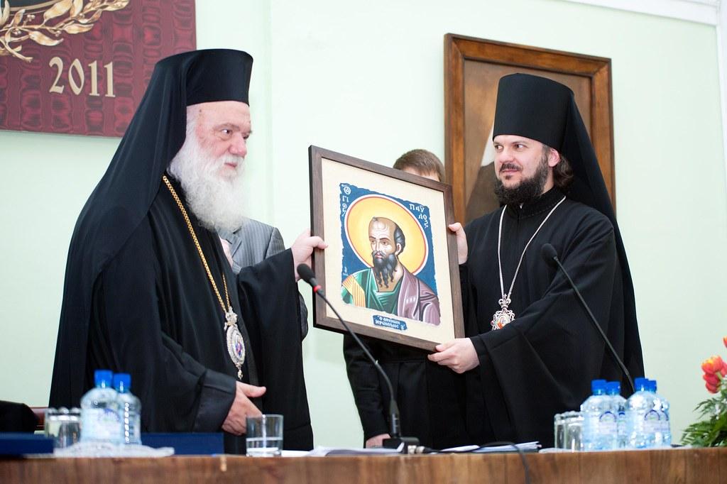 Фреска ап. Павла