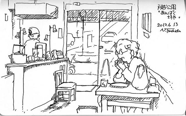 """今川焼のお店にて at the shop of """"imagawa-yaki"""" (round pancake filled with an)"""