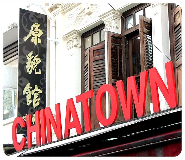 chinatown sign singapore