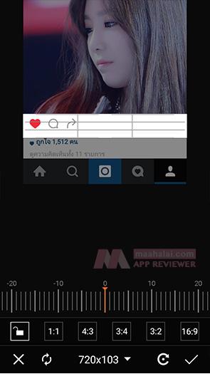 Picart idea instagram frame