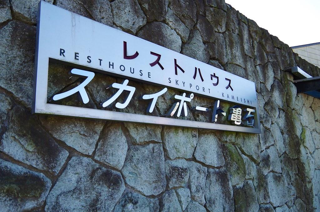 Shizuoka Drive 008