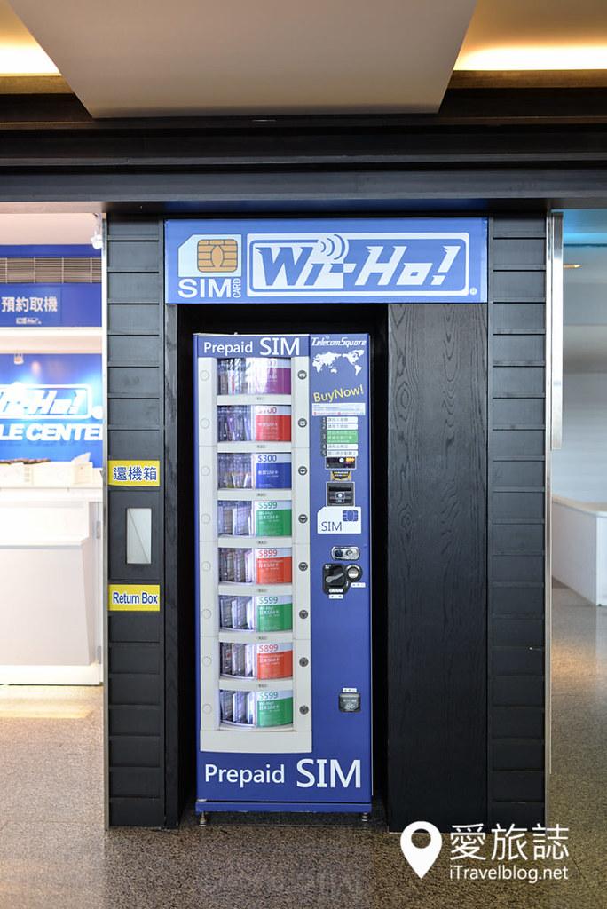 日本行动上网SIM卡 (3)