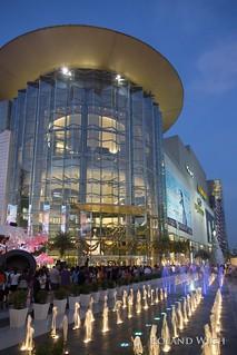 Bangkok - Siam Paragon