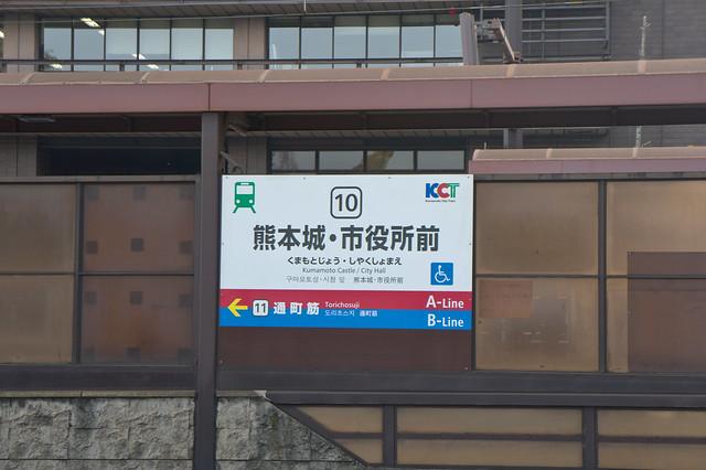 2012-kyushu-420