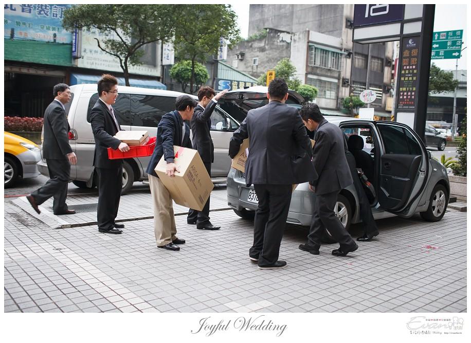 婚禮攝影 小朱爸 明勳&向榮 婚禮紀錄 中和晶宴_0058
