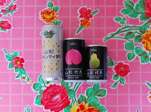 yamagata_juice01