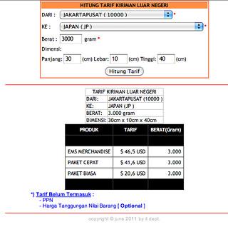 スクリーンショット(2012-03-24 1.22.53)