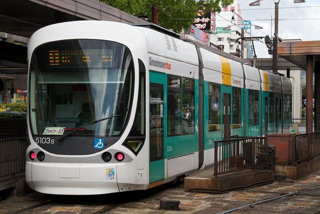 広島電鉄グリーンムーバーmax