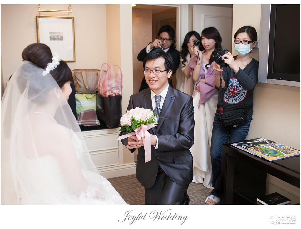 雅琪&孟傑  婚禮紀錄_0048