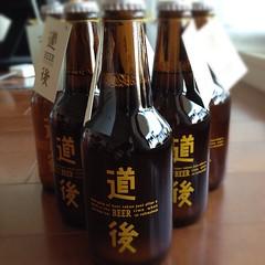 昨日道後で買ったビールが届いた ( ´ ▽ ` )ノ