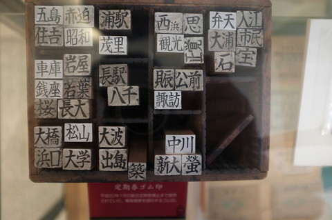 浜口町長崎西洋館〜蛍茶屋