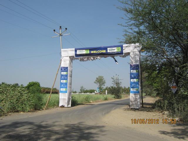 Welcome Arch of Kanchan Vrundavan - Visit Kanchan Vrundavan, 1 BHK & 2 BHK Flats at Koregaon Mul, near Uruli Kanchan Pune 412202