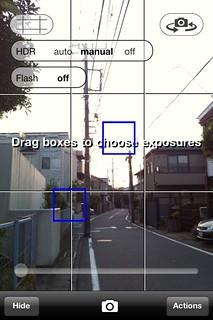 ProHDR撮影時画面