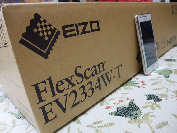 EV2334_Case