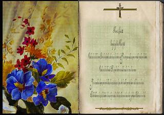 Evangelio según San Mateo 5,13-16. Obra Padre Cotallo