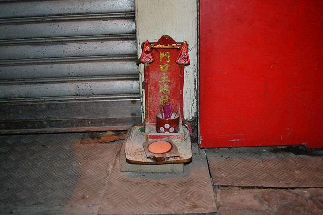 Street shrine, Hong Kong