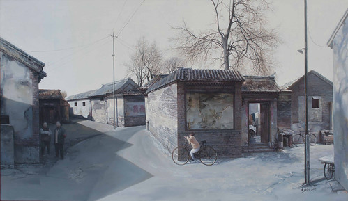 Feng Lumin - A Long Day