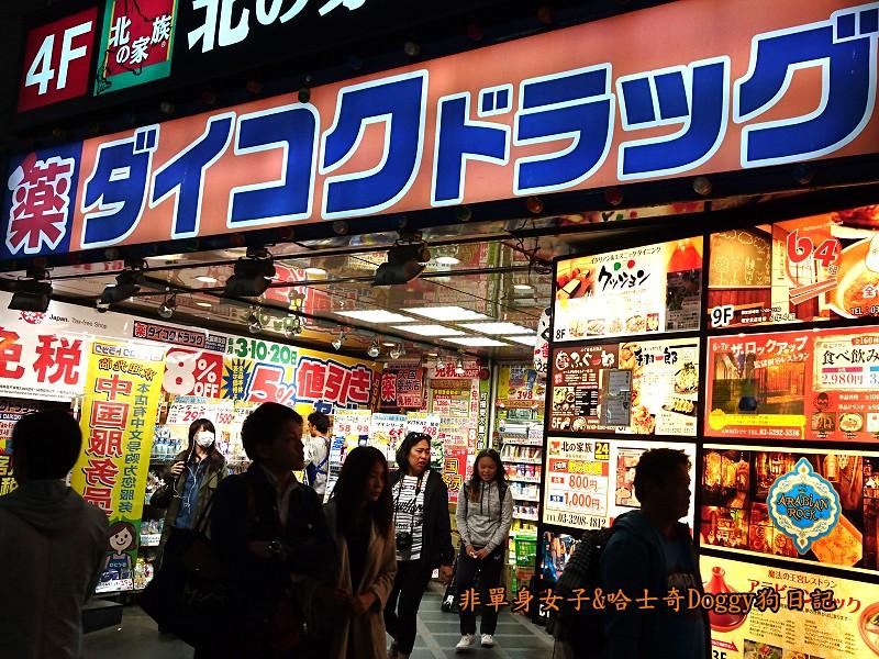 日本東京自由行藥妝電器用品必買推薦03