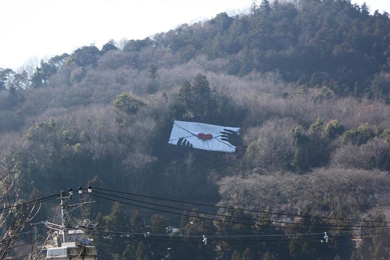 20141230-陣馬山-0165.jpg