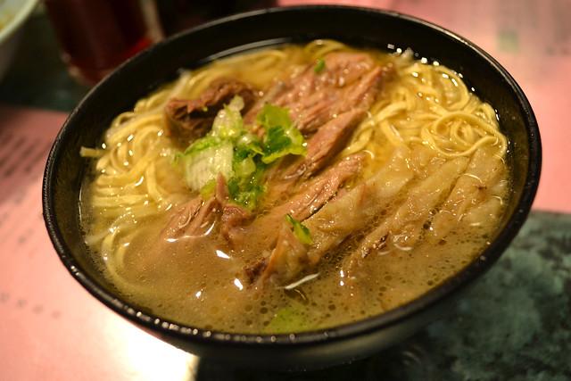Beef Brisket Noodles, Kau Kee