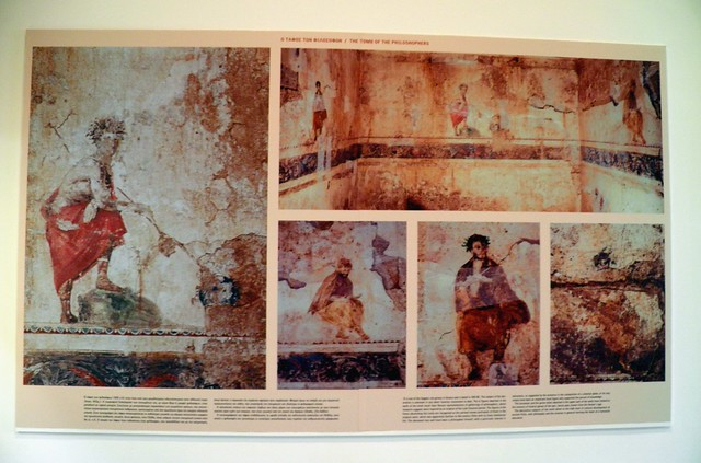 Photography of the wall paintings of the Tomb of the Philosophers,  Archaeological Museum, Pella