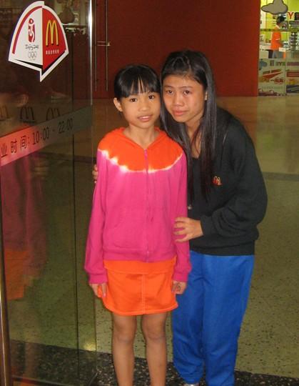 Li Mei and Arden 2006