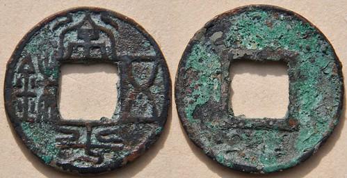 Mes monnaies chinoises (suite avec les monnaies wuzhu) 7157280020_35d0557098