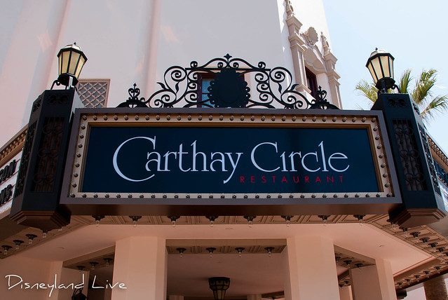 Buena Vista Street Construction - Carthay Circle Restaurant Sign