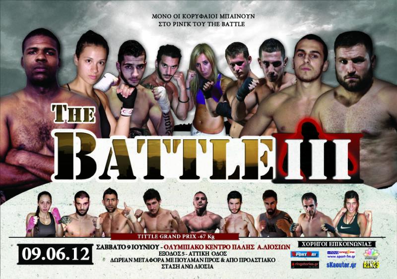 Battle 3 event