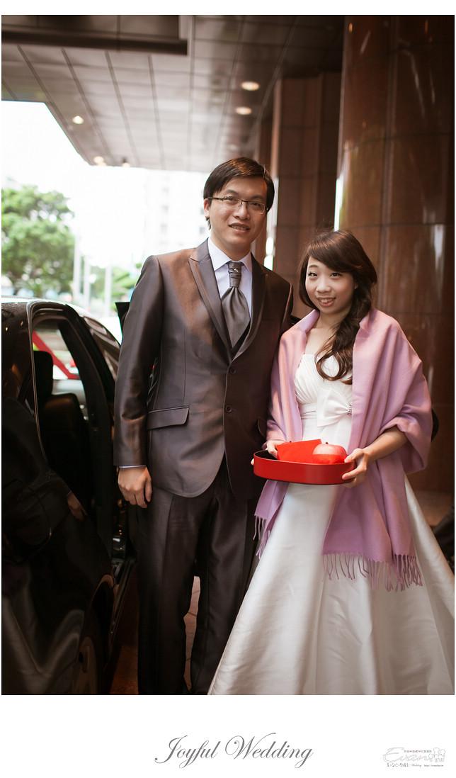 雅琪&孟傑  婚禮紀錄_0031
