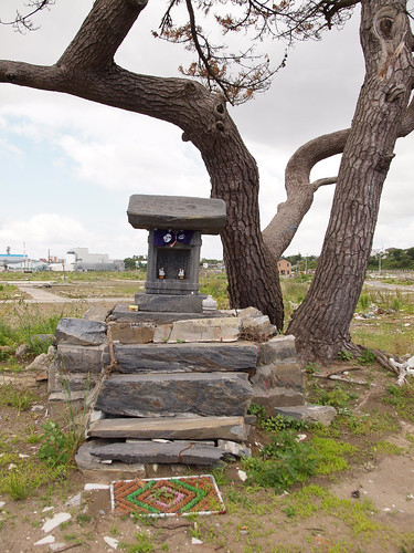 Ishinomaki city