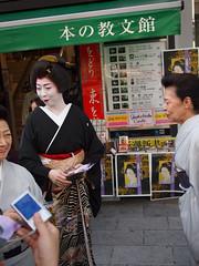 Geisha in Ginza