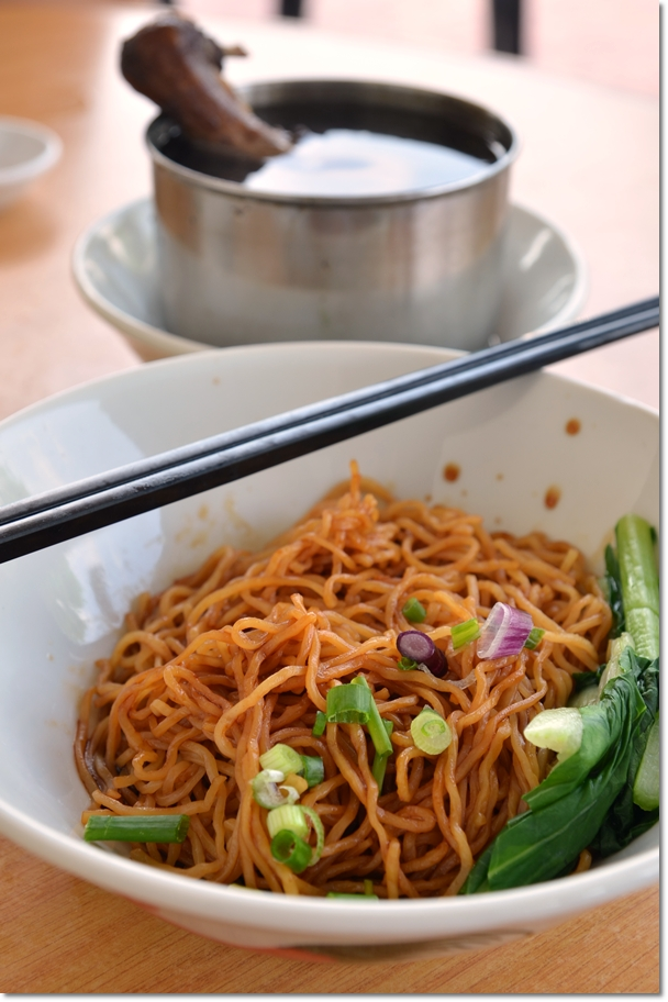 Pun Chun Famous Duck Noodles (Dry)