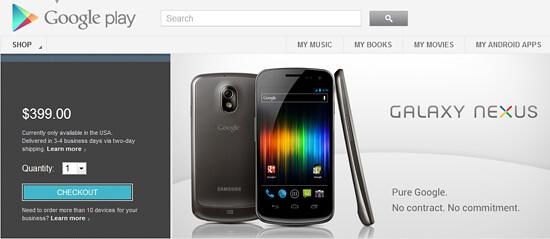 Qué esperamos ver en el Google I/O 2012 — Nexus