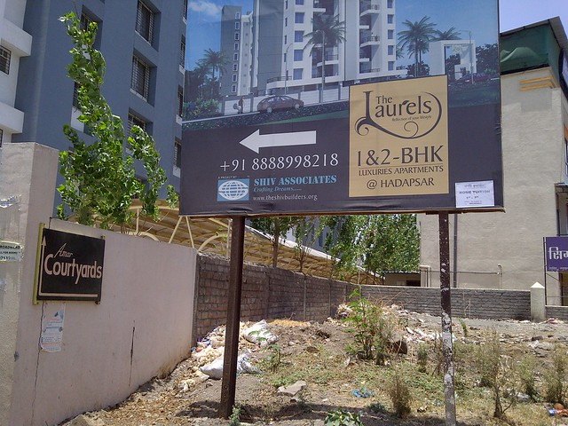 "To ""The Laurels"" 1 BHK 2 BHK Flats behind Amar Courtyards on D P Road - Baburao Shankarrao Tupe Road Hadapsar  - Visit Livogue - 1 BHK, 1.5 BHK & 2 BHK Flats at Malwadi Hadapsar, Pune 411028"
