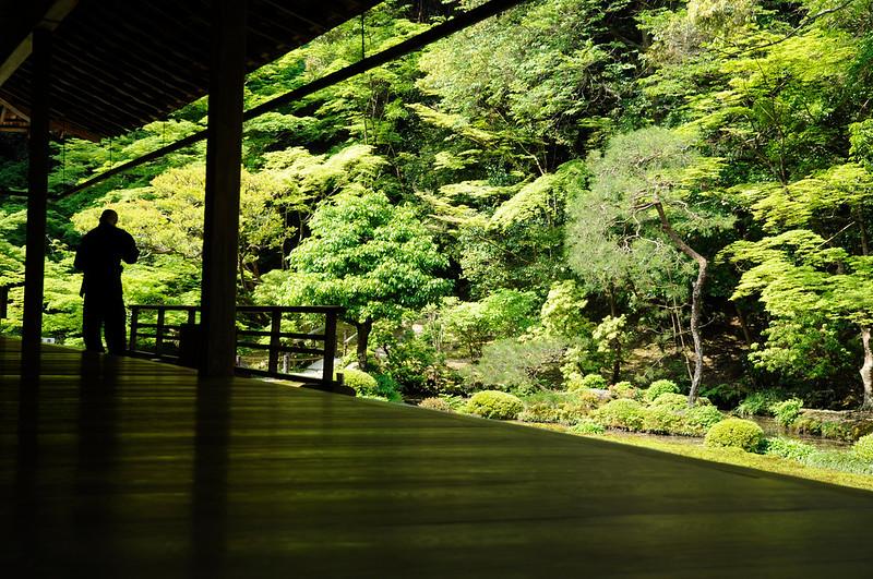 作務 green garden