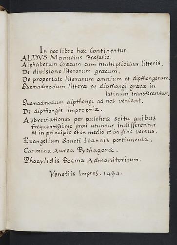 Manuscript contents listing in Lascaris, Constantinus: Erotemata [Greek]