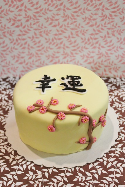 Japanese Good Luck Cake