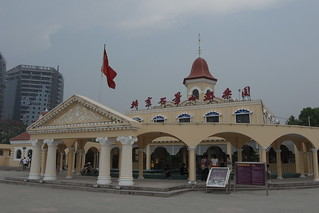 知財屋としては外せない遊園地に来てみた。北京石景山遊園地。