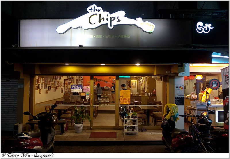 2012-06-16 - the Chips 包肥日   (18)
