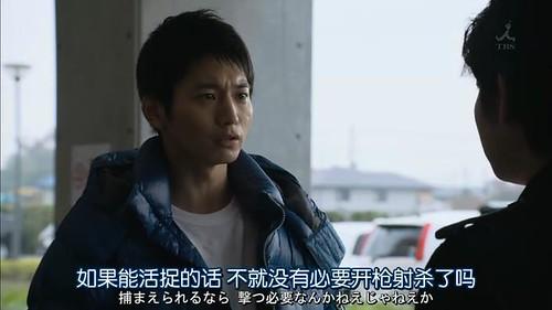 S-最后的警官01[(104812)11-06-59]