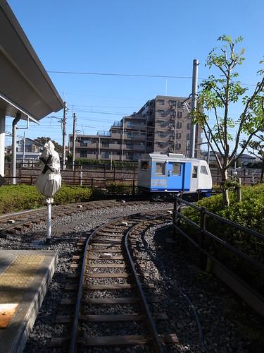 R0035809