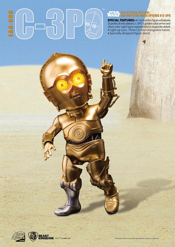 見證星戰歷史的機器人!Egg Attack Action《星際大戰:帝國大反擊》C-3PO
