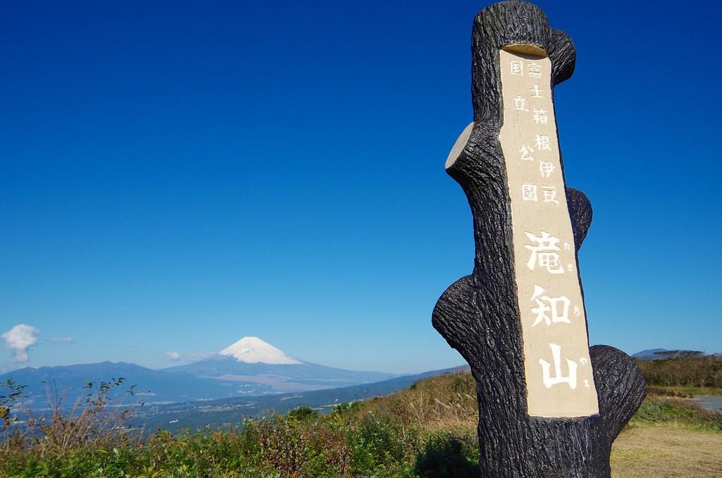Shizuoka Drive 005