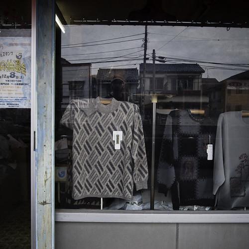 Old Sweater, Old Urayasu