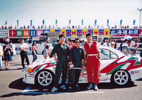 1998 Super Taikyu