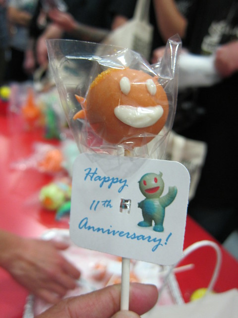 Super 7 11th Anniversary Party