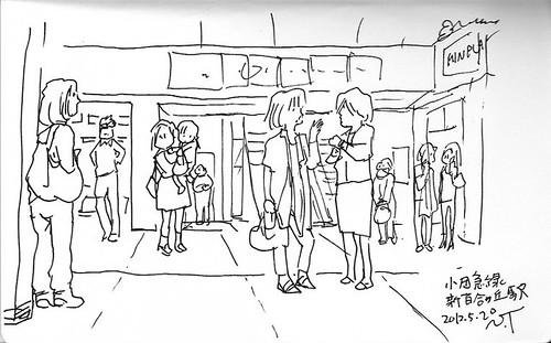 新百合ヶ丘駅改札 Shin-Yurigaoka Station