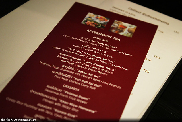 Erawan Tea Room - Menu