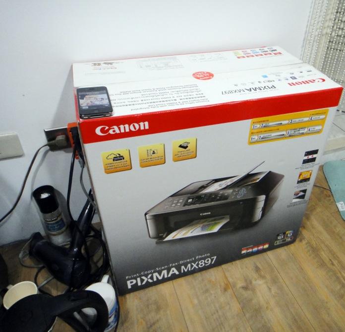 Canon PIXMA MX897_001